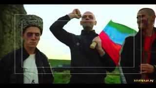 "Download ""Горцы от ума 2"" - ""Скинхеды"". Mp3 and Videos"