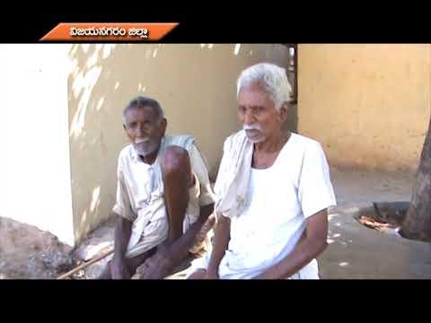 Ground Report Andhra Pradesh success story on Vizinagaram FASALBHIMA (APPALANAIDU)
