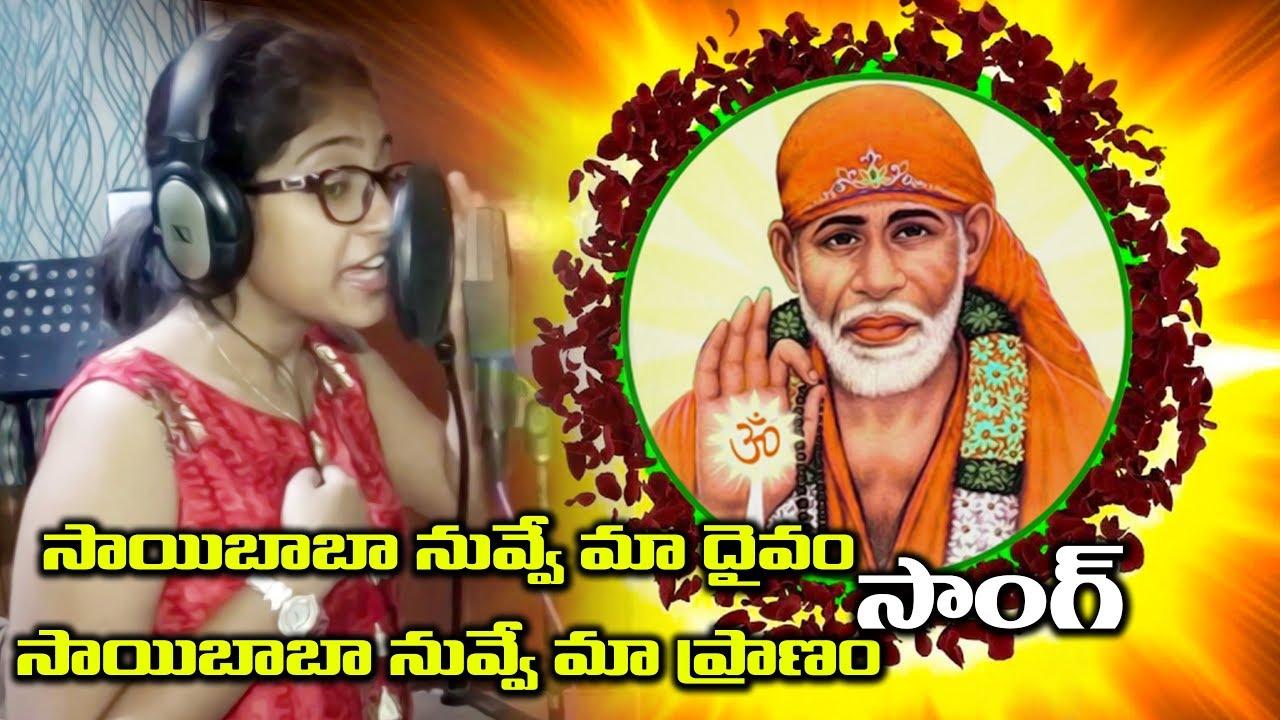 Sai Satcharitra P J Sharma-Telugu audio files