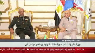وزير الدفاع صدقي صبحي يستقبل وزير الدفاع السوداني