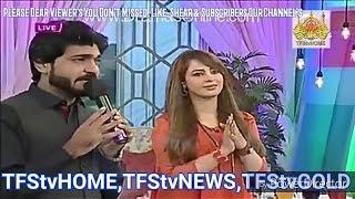 Jab Koi Pyaar Se Bolaye Ga HD || Asad Liaqat Ali || TFStvGOLD network of Pakistan