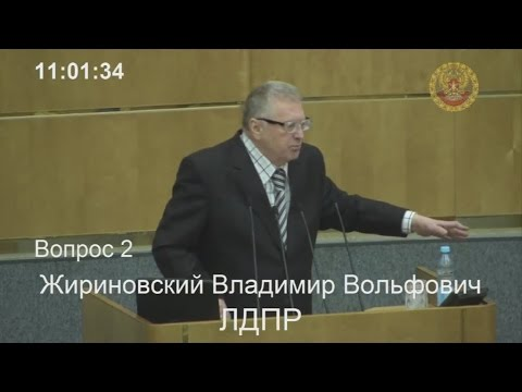 Russian politician Zhirinovsky speaks about committees (English subs)