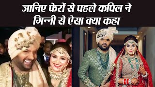 Kapil Sharma Ginni Wedding: Kapil having Fun during Wedding; Watch Funny Video | Boldsky