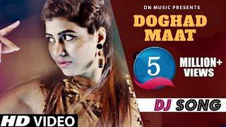 Sonika Singh Doghad Maat Jai Poswal, Sannu Doi New Haryanvi Gujjar.mp3