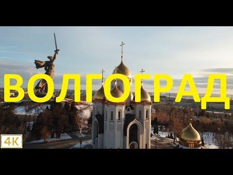 Volgograd. Flying drone. 4K quality