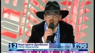 Дробязко Красилов 07.11.09 ЛП Зарубежное кино