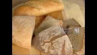 Какой хлеб полезен?