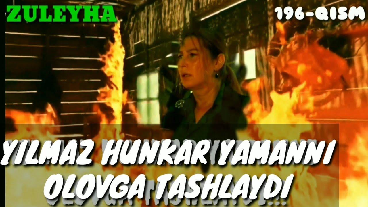 ZULEYHA 196 - QISM O'ZBEK TILIDA(TURK SERIALI) # ЗУЛЕЙХА 196 - КИСМ УЗБЕК ТИЛИДА (ТУРК СЕРИАЛИ)
