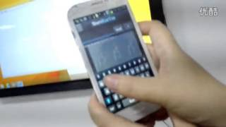 First Look: Meego-t01 preview part 3 dual booting windows/android