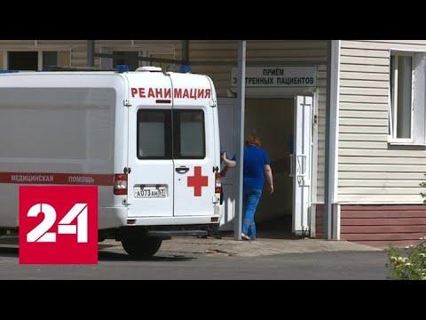 Областная больница в Орле будет тестировать на COVID-19 всех поступающих больных - Россия 24
