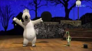 Download Bernard Bear Episode 13 2009