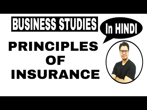 Class 11 (CBSE) | Principles of Insurance | Business Studies by Sunil Adhikari |