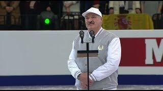 Выступление Лукашенко Закрытие чемпионата Европы по фигурному катанию Гала концерт