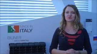 Радиатор отопления Royal Thermo серии BiLiner 500 (видеообзор от дизайнера Натальи Бойко)(Биметаллический радиатор Royal Thermo серии BiLiner 500 (Bianco Traffico, Noir Sable, Silver Satin). ООО