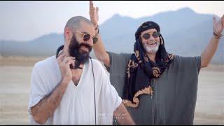 Cheb Mami  Sting - Desert Rose (Zuma Dionys edit, Sabo  Goldcap Desert Sunrise 2020 remix)