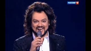 Филипп Киркоров Любовь или обман Субботний вечер 15 10 16