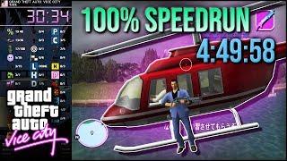 GTA Vice City 100% Speedrun - 4:49:58 [PB]