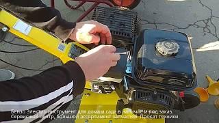 Tiller Huter GMC-6.5 70/5/6 Birinchi ishga Tushirish, sotib qardosh Donetsk