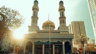 Yanghang Mosque: Religious venue by Xinjiang and overseas Muslims | CCTV English