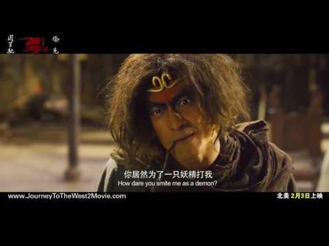 《西游伏妖篇》美国加拿大2月5日上映