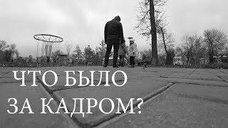 магазин Кенгуру/ MOTOR/  все бесплатно/ ЗА КАДРОМ