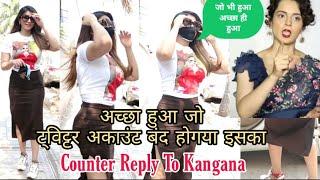 Shama Sikander Reaction On Kanagana Ranaut Twitter Account Suspension