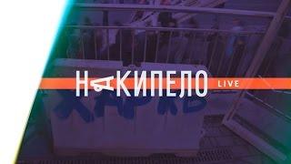Череда незаконных обысков адвокатов Харькова(По словам организаторов, в ночь с 19 на 20 сентября адвокатское объединение «Соратник» обыскивали представит..., 2016-09-22T11:30:55.000Z)