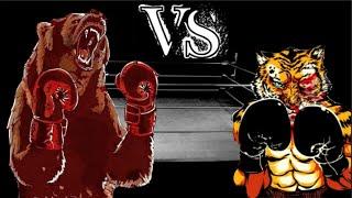 Тигр против медведя (Сильнейшие из зверей) #1(Тигр или всё таки медведь, кто победит в этом состязании. Делаем свои ставки, господа., 2016-02-10T06:41:40.000Z)