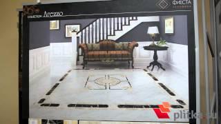 Керамическая плитка ! Наш выставочный зал ! http://plitka.su интернет-магазин плитки(, 2013-05-23T08:05:55.000Z)