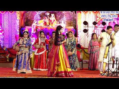 Manihari ka Bhesh Bnaya By Kvita Godiyal