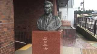 平成27年4月1日に野口英世記念館は リニューアルオープンだそうです。