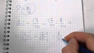 Задача №365. Математика 6 класс Виленкин.