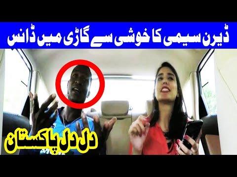 Darren Sammy sings 'Dil Dil Pakistan' with Zainab Abbas - Headlines - 10:00 AM - 16 Sep 2017