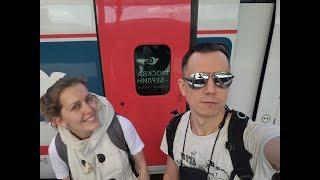 Из Москвы в Европу в поезде Стриж! Каково это?