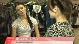 В наряде - Офисные платья.wmv(Рубрика программы
