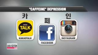 Too much time on social networking services could lead to depression, experts sa