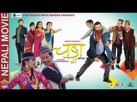 CHANGA-Nepali Movie 2019/2076 | Buddhi Tamang, Kamal Mani Nepal, Ankit Khadka
