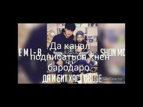 Shon MC&EMI.B.САЛОМ.ШАХРИ.КУРГАН.