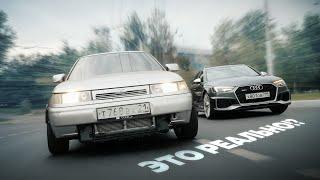 Audi RS4 против Двинаря!!! Anton Avtoman.