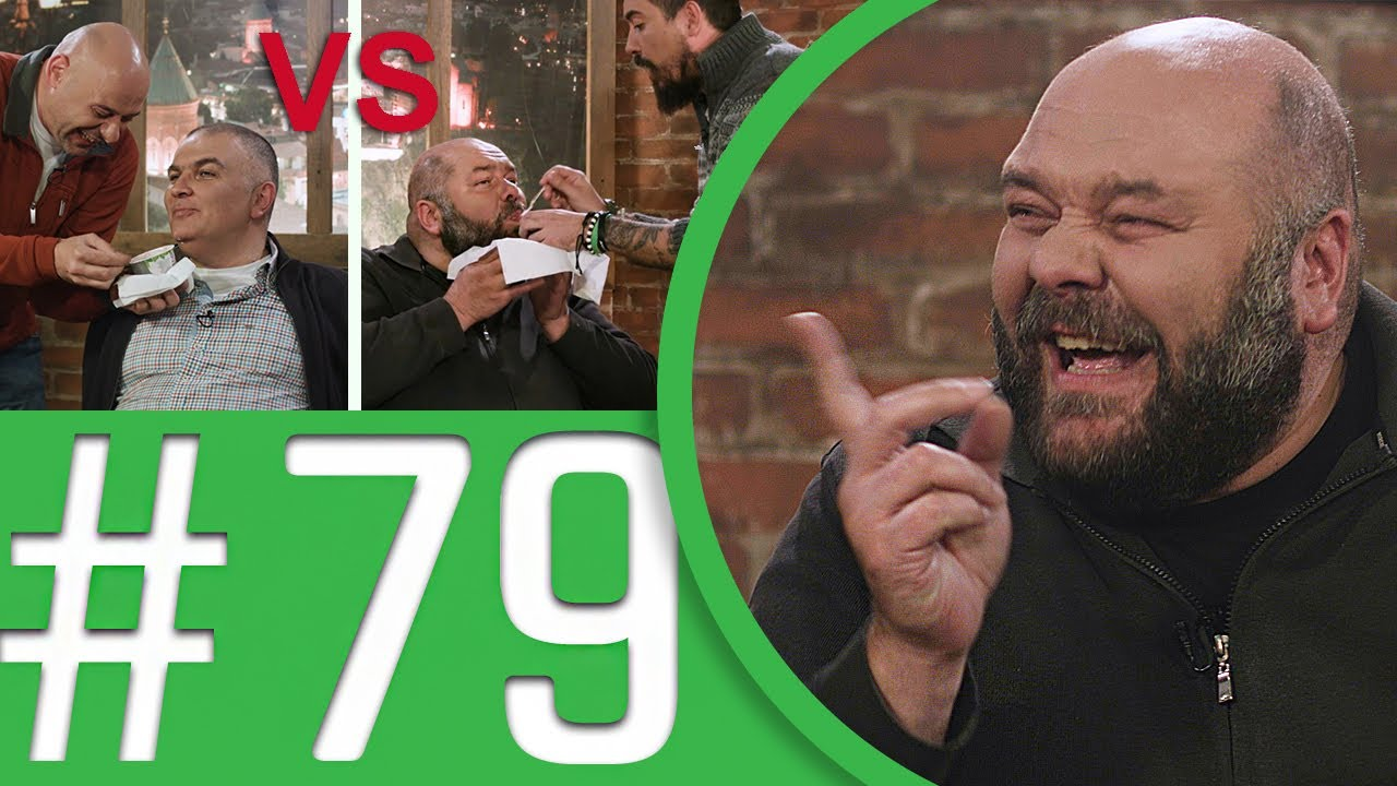 კაცები  გადაცემა 79