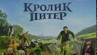 """В Самаре состоялась премьера анимационного фильма """"Кролик Питер"""""""