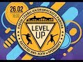"Galchonok vs Sloovik - ""Level Up 2019"""