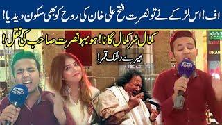 Boy Sings Like Nusrat Fateh Ali Khan - Goes Viral - OMG! | Bhoojo To Jeeto