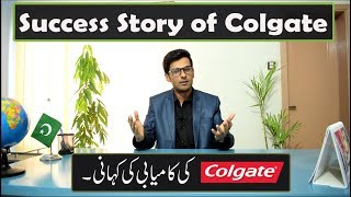 Success Story of Colgate Palmolive in Urdu Hindi by M Asif Ali Official