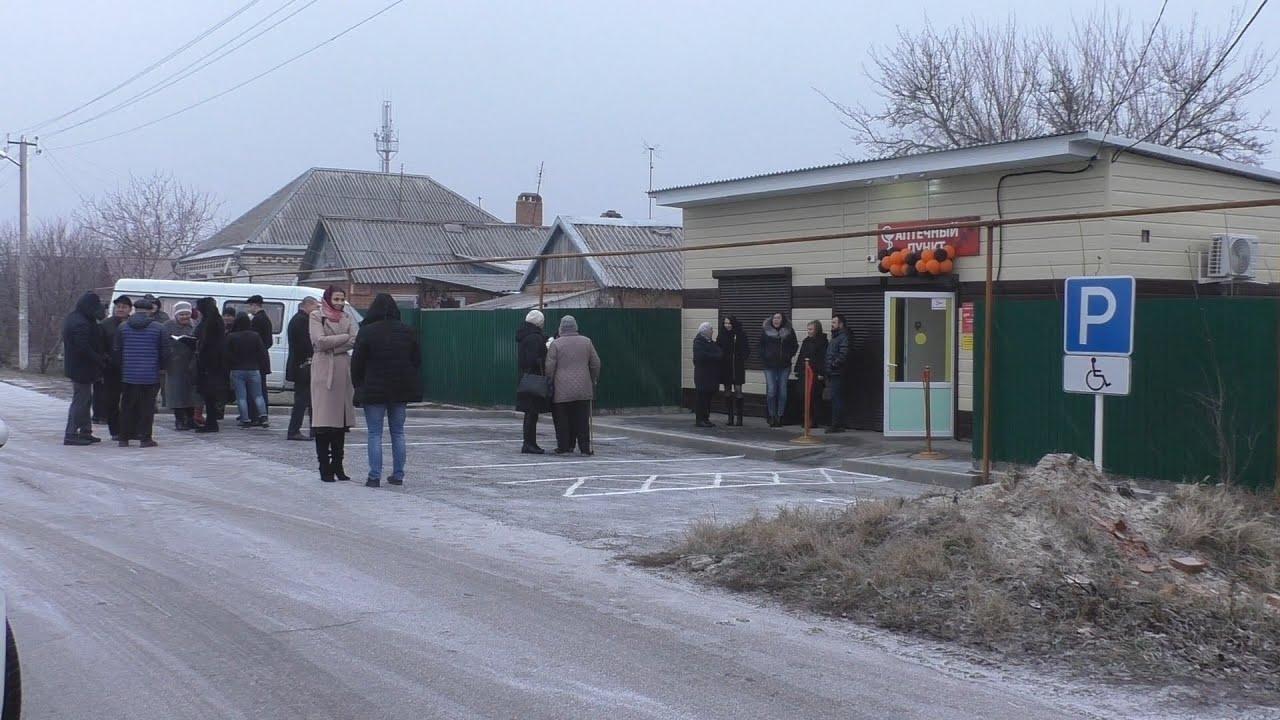 Новая аптека в п. Комсомольский
