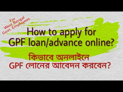 How to apply for GPF loan/advance online?