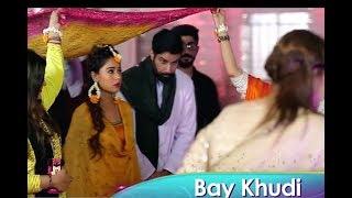 Bay Khudi OST | Title Song By ADNAN DHOOL AND SANA ZULFIQAR |