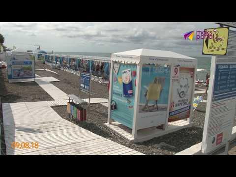 Пляжи Сочи оборудованы для инвалидов