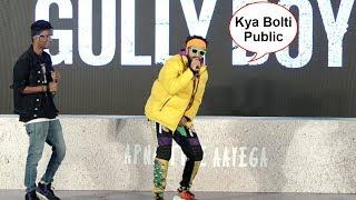 Ranveer Singh Live Rap At Gully Boy Trailer Launch Event With Alia Bhatt