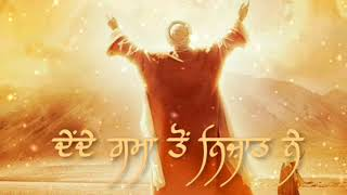 Paigambar   Diljit Dosanjh   New song Gurpurab special